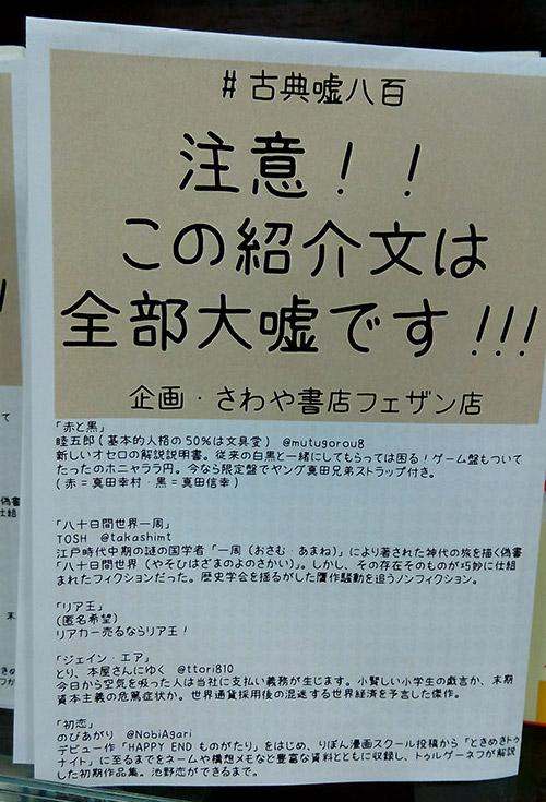 koten-uso800_02