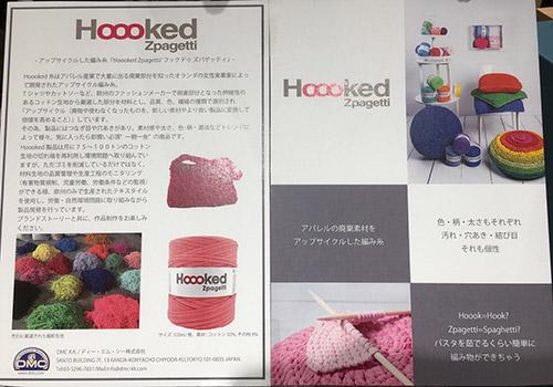 Hooked-Zpagetti3